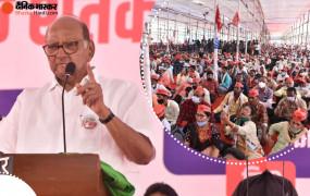 मुंबई के आजाद मैदान में किसानों की रैली, शरद पवार बोले- राज्यपाल के पास कंगना से मिलने का समय, लेकिन किसानों से नहीं
