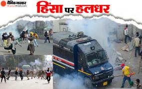 Farmers' Protest LIVE Updates: दिल्ली हिंसा के बाद किसान आंदोलन से अलग हुए दो संगठन, योगेन्द्र यादव, टिकैत के खिलाफ FIR