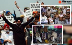 किसान आंदोलन का 50वां दिनः घने कोहरे व ठंड से अन्नदाता परेशान, पत्नी के साथ टिकरी बॉंर्डर पहुंचे दिग्विजय सिंह