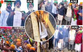 किसान आंदोलन का 49वां दिनः लोहड़ी पर नये कानून की प्रतियां जलाई, राहुल बोले- 60 अन्नदाता की शहादत से मोदी सरकार शर्मिंदा नहीं हुई, लेकिन...
