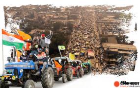 पहली बार देश में 26 जनवरी को ट्रैक्टर परेड, किसानों को दी ये 15 हिदायतें, देखें आंदोलन की 10 तस्वीरें