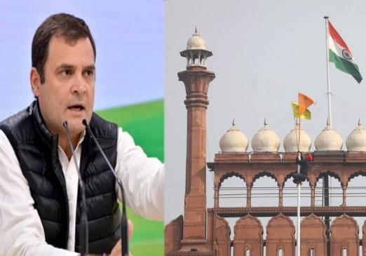 हिंसा समाधान नहीं है, नुकसान हमारे देश का ही होगा, कानून को वापस लो, : राहुल गांधी thumbnail