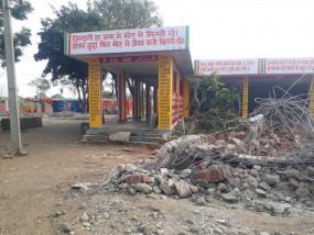 मुरादनगर में श्मशान घाट की छत गिरने के मामले में 5वीं गिरफ्तारी, बजट बढ़ाने के लिए बिल्डर ने 16 लाख रुपए की रिश्वत दी थी