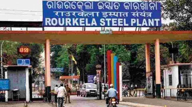 Accident: राउरकेला स्टील प्लांट में जहरीली गैस लीक, चार कर्मचारियों की मौत