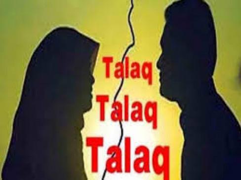 चौदह दिन चले विवाह का फैसला 10 साल बाद, पति को देने पड़े 22 लाख रुपए