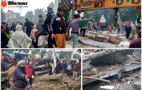 गाजियाबाद: श्मशान घाट में गिरा लेंटर, मलबे से 32 लोग बाहर , 16 की मौत