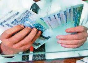 गुड न्यूज : इस माह के वेतन के साथ मिलेगा बकाया महंगाई भत्ता