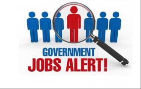 Government vacancy: सरकारी नौकरी के लिए इन तीन विभागों में करें आवेदन, मिलेगी लाखों रुपए की सैलरी