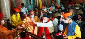 राज्यपाल भगतसिंह ने कहा- देश में श्रीराम का स्थान अमूल्य