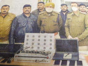 नागपुर से संचालित हो रहा था हाईटेक क्रिकेट सट्टा - खाईबाजी कर रहे एक परिवार के 4 सदस्यों सहित 5 गिरफ्तार