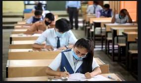 Education: महाराष्ट्र में अप्रैल-मई में होंगी HSC-SSC बोर्ड परीक्षाएं