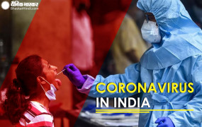 Coronavirus in India: भारत में 24 घंटे में मिले 16,946 नए केस, 198 मरीजों की मौत