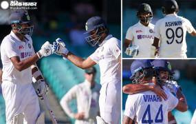 41 साल बाद टीम इंडिया ने चौथी पारी में खेले 131 ओवर, विहारी ने सबसे धीमी बल्लेबाजी का रिकॉर्ड बनाया