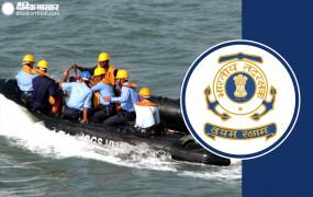 सरकारी नौकरी 2021: सरकार ने नाविक के पदों पर निकाली भर्ती, इस लिंक पर जाकर करें आवेदन