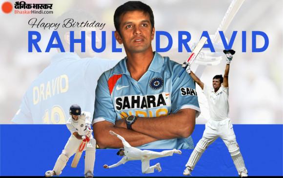 Happy B'day Rahul Dravid: 'द वॉल' कहे जाने वाले टीम इंडिया के स्टार बल्लेबाज राहुल द्रविड के नाम दर्ज हैं ये खास वर्ल्ड रिकॉर्ड