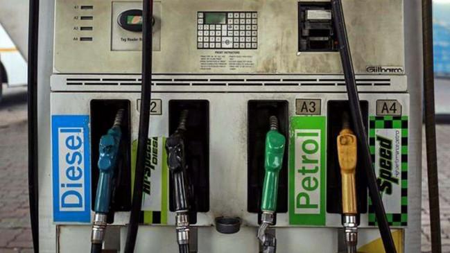 Fuel prices: तेल कंपनियों ने आज फिर नहीं बढ़ाए पेट्रोल-डीजल के दाम, जानें महानगरों की कीमत