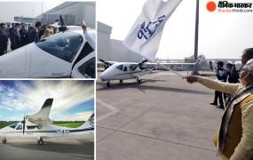 सुविधा: भारत की पहली Air Taxi की शुरुआत, अब 45 मिनट में चंडीगढ़ से पहुंचेंगे हिसार