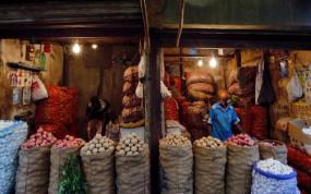 Wholesale inflation: खाद्य वस्तुओं के दाम घटने से घटी थोक महंगाई दर, दिसंबर में WPI 1.22% पर