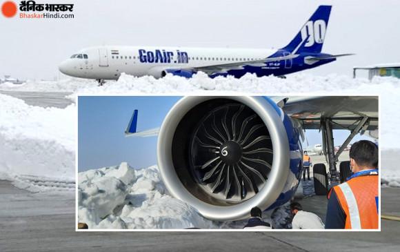 श्रीनगर एयरपोर्ट पर Indigo का विमान बर्फ की चट्टान से टकरया, बड़ा हादसा टला