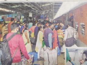 जबलपुर-गोंदिया ब्रॉडगेज 21 सालइंतजार के बाद पहली सुपरफास्ट ट्रेन चली नागपुर की दूरियाँ घटीं