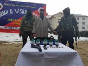 जम्मू-कश्मीर: बांदीपोरा में जैश-ए-मोहम्मद का आतंकवादी गिरफ्तार, हथियार और गोला-बारूद जब्त