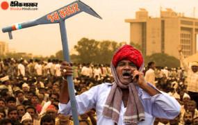 किसान आंदोलन 37वां दिन: प्रर्दशन के दौरान गाजीपुर बॉर्डर पर एक 57 वर्षीय किसान की मौत, जानिए दिनभर का अपडेट