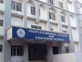 MP: पीपुल्स हॉस्पिटल पर 600 से ज्यादा लोगों को धोखे में रखकर कोवैक्सीन के ट्रायल का आरोप