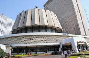 मुंबई में ही होगा विधानमंडल का बजट सत्र, 1 मार्च से होगा शुरु