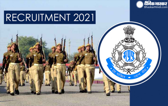 मध्य प्रदेश में पुलिस कांस्टेबल के पदों पर निकली है भर्ती, 22 जनवरी तक कर सकते हैं आवेदन