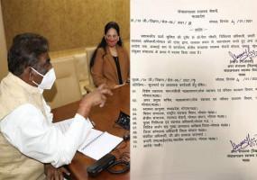BJP के स्वास्थ्य मंत्री की पत्नी को संयुक्त संचालक बनाए जाने पर कांग्रेस ने कसा तंज, 'अंधा बांटे रेवड़ी, फिर अपने-अपने को दे'