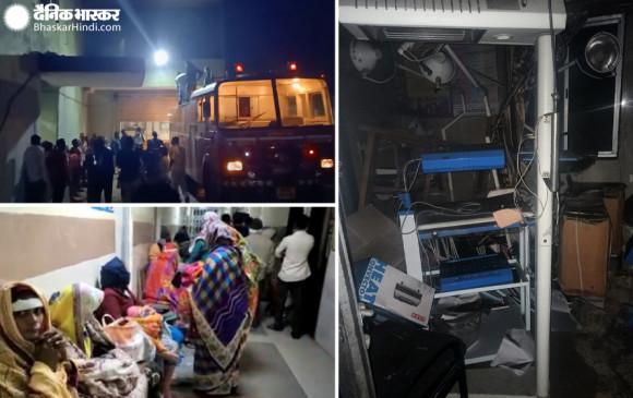 महाराष्ट्र: भंडारा के सरकारी अस्पताल में आग 10 नवजात की मौत, CM ठाकरे ने दिए जांच के आदेश