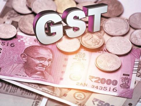महाराष्ट्र:314 करोड़ के जीएसटी घोटाले में व्यापारी गिरफ्तार