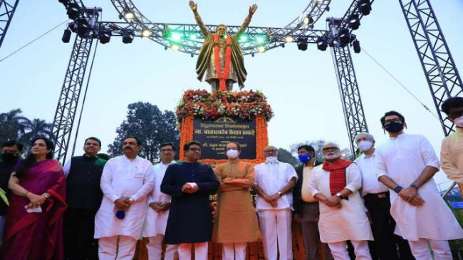 महाराष्ट्र: बालासाहब ठाकरे की प्रतिमा का अनावारण, सीएम उद्धव बोले- यह क्षण मेरे लिए अविस्मरणीय