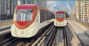 महाराष्ट्र मेट्रो रेल कॉर्पोरेशन ने सुपरवाइजर के 86 पदों पर निकाली भर्ती, आवेदन के लिए इस लिंक पर करें क्लिक