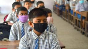 महाराष्ट्र: पांचवी से आठवीं तक के बच्चों के लिए 27 जनवरी से खुलेंगे स्कूल, एहतियात के साथ चलेंगी कक्षाएं