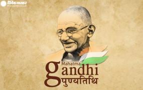 राष्ट्रपिता महात्मा गांधी की पुण्यतिथिः जानिए, कैसे बारहा गांव की बापू की वजह से बदल गई किस्मत