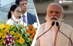 कोलकाता: पीएम मोदी की मौजूदगी में मंच पर जय श्रीराम के नारे लगने से नाराज हुई ममता, भाषण देने से किया इनकार