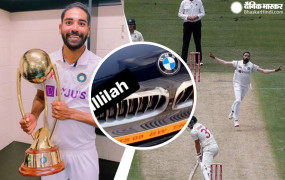 इस क्रिकेटर के पिता चलाते थे ऑटो, बेटे ने आस्ट्रेलिया में धूम मचाने के बाद खरीदी BMW कार