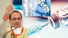मप्र कोरोना वैक्सीनेशनः शुरू हुआ टीकाकरण, सीएम शिवराज पहुंचे हमीदिया अस्पताल