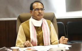 मप्र: शिवराज कैबिनेट का विस्तार 3 जनवरी को, इन नेताओं को दिलाई जाएगी शपथ