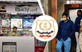 मुंबई के मशहूर 'मुच्छड़ पानवाला' गिरफ्तार, जैकी श्राफ से लेकर बड़े-बड़े सेलिब्रिटीज, राजनेता और बिजनेसमैन पान खाने आते हैं