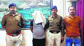 आरपीएफ ने जब्त किया 200 किलो कोयला