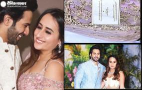 इस खास लहंगे में नताशा करेंगी वरुण से शादी, मुंबई से 100 किलोमीटर दूर लक्जरी रिसॉर्ट में लेंगे सात फेरे