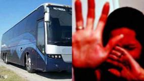 Rape Case: महाराष्ट्र में दिल्ली की 'निर्भया' जैसी वारदात, चलती बस में युवती को बनाया हवस का शिकार