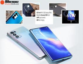 Oppo Reno 5 Pro 5G स्मार्टफोन भारत में हुआ लॉन्च, जानें कीमत और स्पेसिफिकेशन