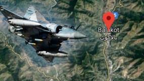 पाकिस्तान का कबूलनामा: बालाकोट एयर स्ट्राइक में मारे गए थे 300 आतंकी, पाक के पूर्व राजनयिक ने टीवी पर LIVE डिबेट में कबूला