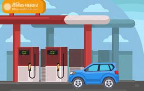 Fuel Price: आज फिर बढ़े पेट्रोल-डीजल के भाव, जानें आपके शहर में क्या हैं दाम