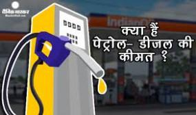 Fuel Price: जनवरी माह में 2.59 रुपए तक महंगा हुआ पेट्रोल, जानें आज क्या हैं दाम