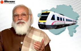 गुजरात: मेट्रो प्रोजेक्ट के शिलान्यास पर PM मोदी का संबोधन, कहा- कोरोना काल में भी इंफ्रास्ट्रक्चर बढ़ा