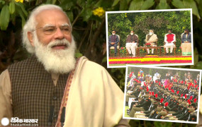 प्रधानमंत्री नरेंद्र मोदी ने कैडेट्स, कलाकारों को संबोधित किया, कहा- राजपथ पर जोश भरते हैं आपके कदम-ताल
